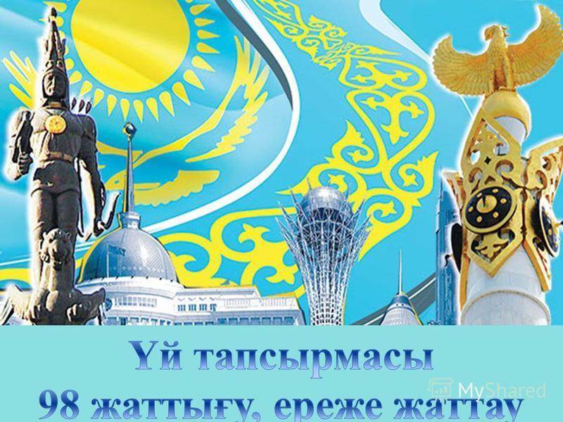 Данияр Елеусінов Бокстан алтын жүлдегер