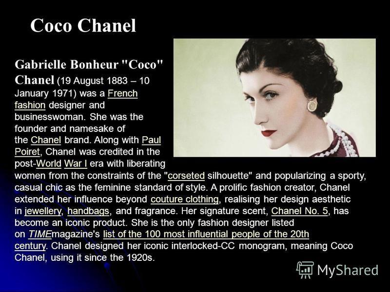 Coco Chanel Gabrielle Bonheur