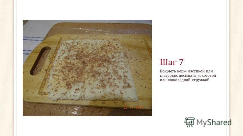 Шаг 7 Покрыть корж мастикой или глазурью, посыпать кокосовой или шоколадной стружкой