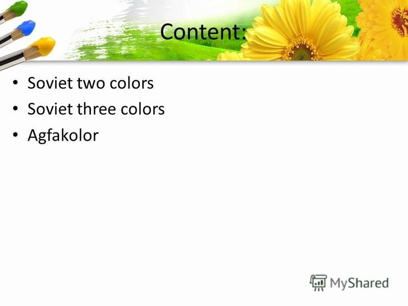 ProPowerPoint.Ru Content: Soviet two colors Soviet three colors Agfakolor