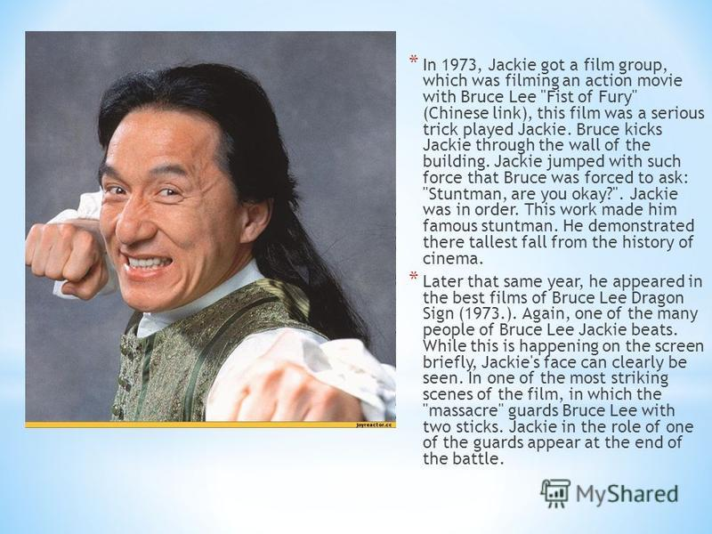 * In 1973, Jackie got a film group, which was filming an action movie with Bruce Lee
