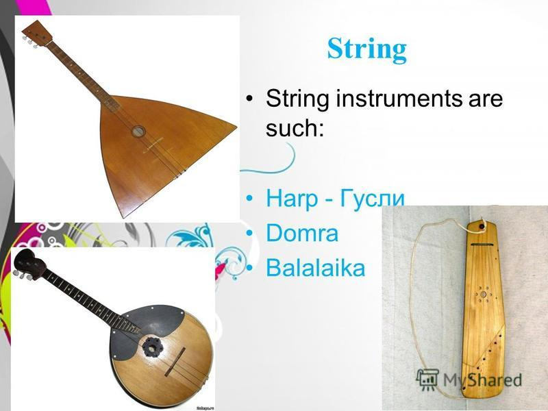 Free Powerpoint TemplatesPage 7 String String instruments are such: Harp - Гусли Domra Balalaika