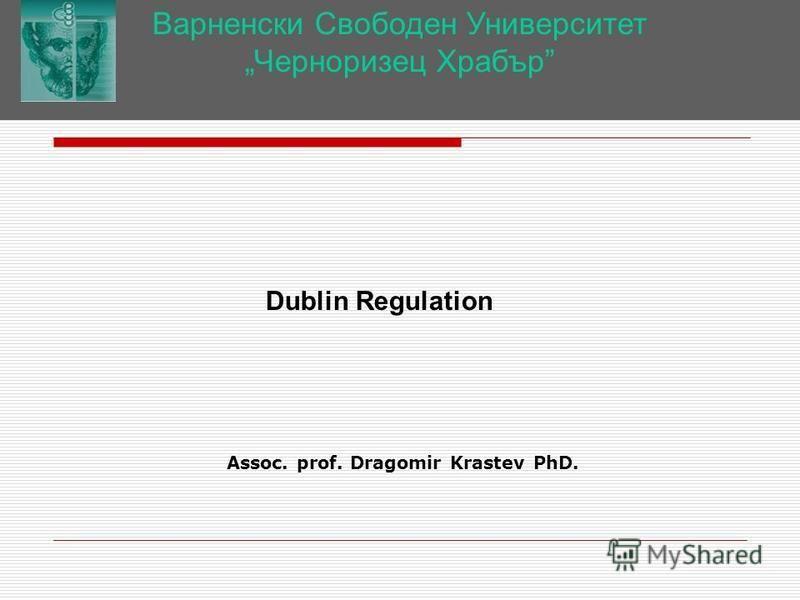 Варненски Свободен Университет Черноризец Храбър Assoc. prof. Dragomir Krastev PhD. Dublin Regulation