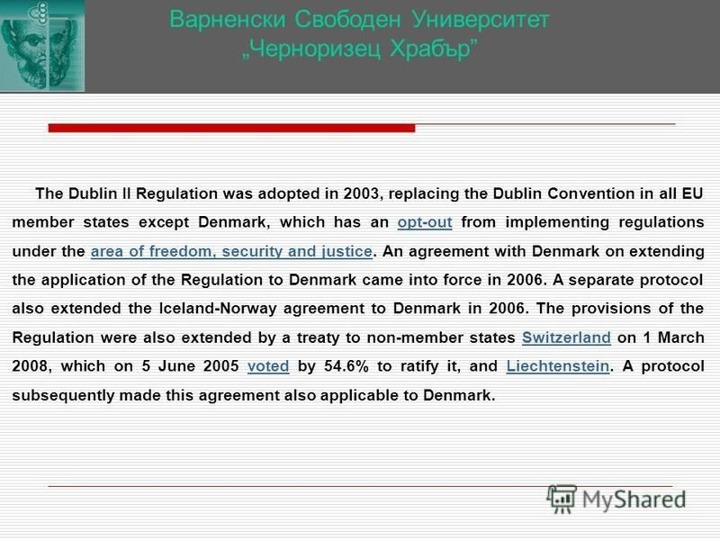 Варненски Свободен Университет Черноризец Храбър The Dublin II Regulation was adopted in 2003, replacing the Dublin Convention in all EU member states except Denmark, which has an opt-out from implementing regulations under the area of freedom, secur