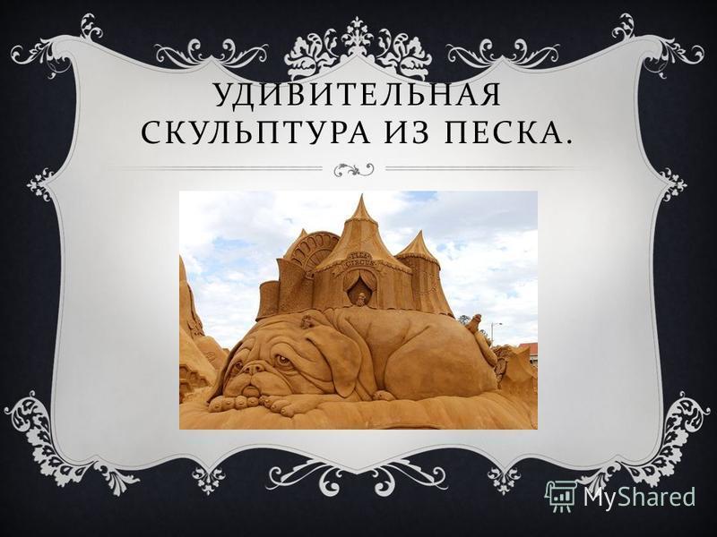 ДОЛИНА ЦВЕТОВ - ЖЕМЧУЖИНА ГИМАЛАЕВ, ИНДИЯ