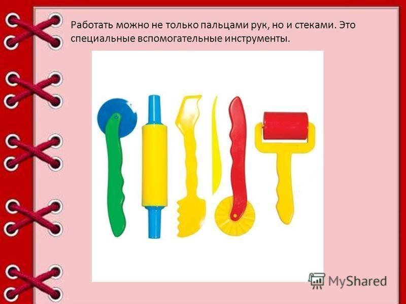 Работать можно не только пальцами рук, но и стеками. Это специальные вспомогательные инструменты.