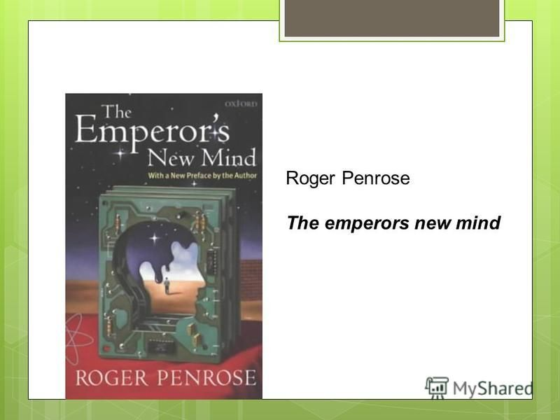 Textbooks Roger Penrose The emperors new mind