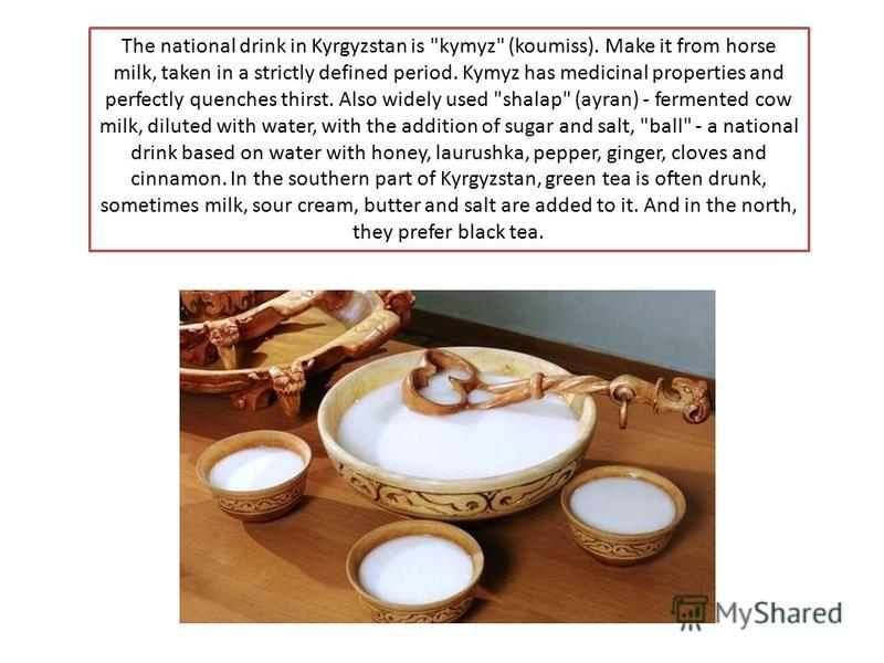 The national drink in Kyrgyzstan is
