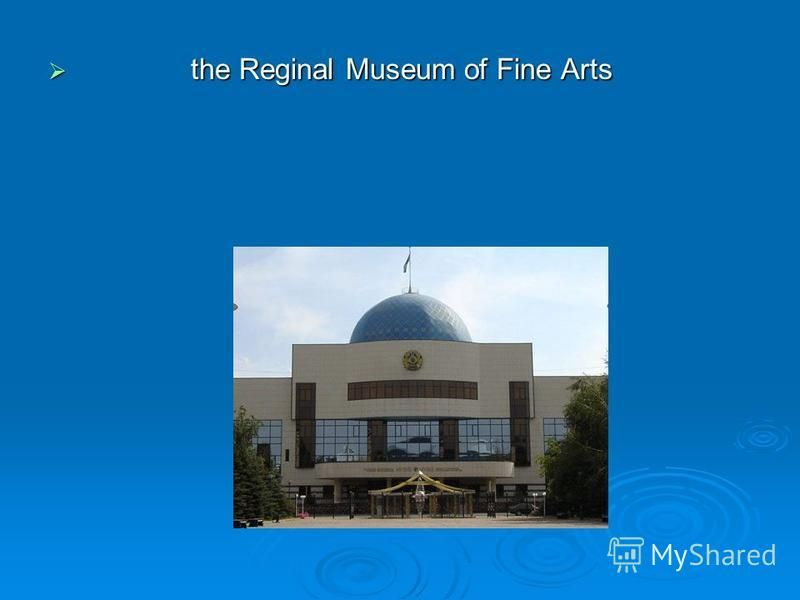 the Reginal Museum of Fine Arts the Reginal Museum of Fine Arts