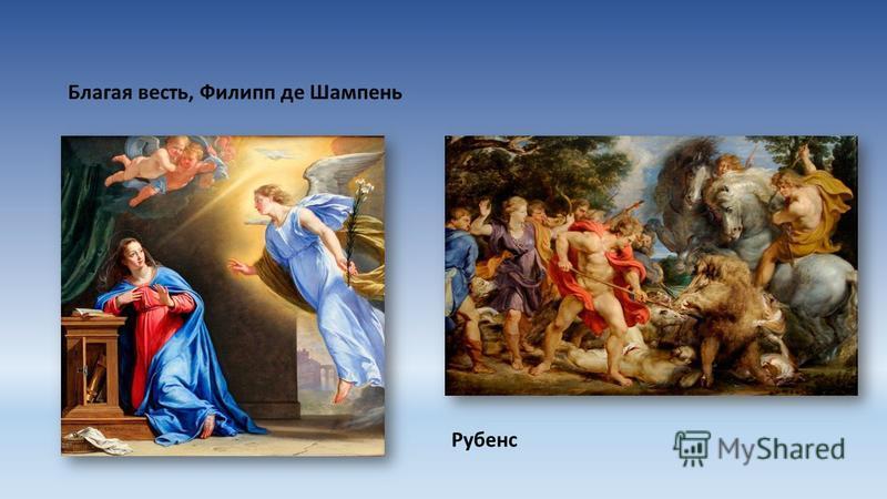 Картини Мікеланджело да Караваджо Христа беруть під варту(Поцілунок Іуди). Варіанти в Дубліні і Одесі Мучеництво Св. Петра