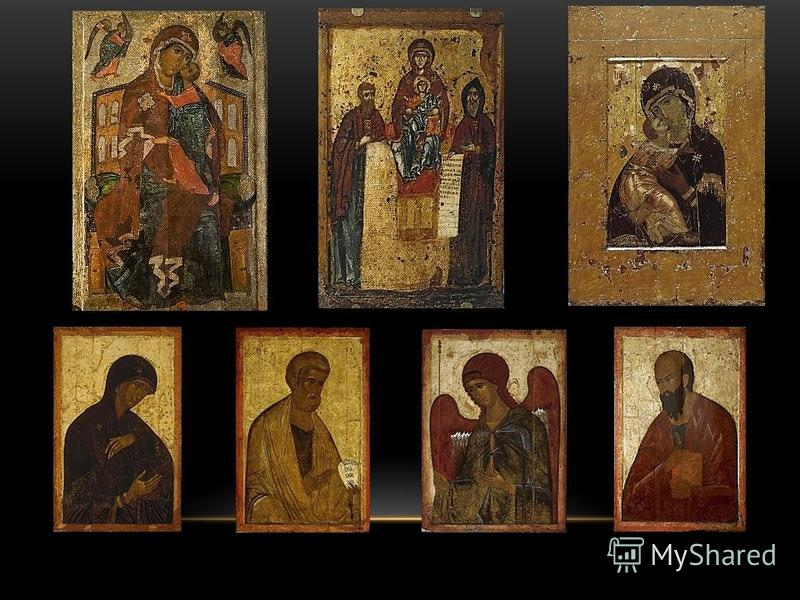 Галерея обладает богатейшим собранием древнерусской живописи XI XVII веков, созданным в основном в советское время, в том числе « Троица» Андрея Рублёва.