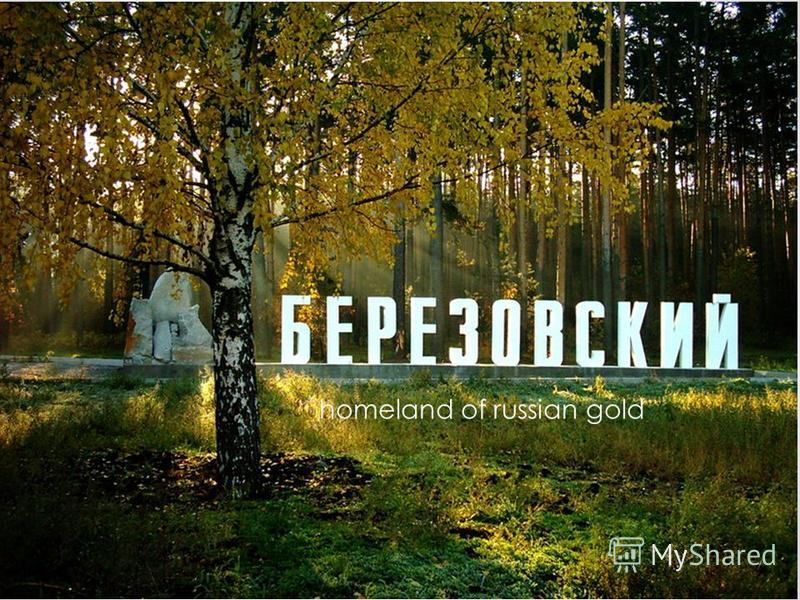 homeland of russian gold