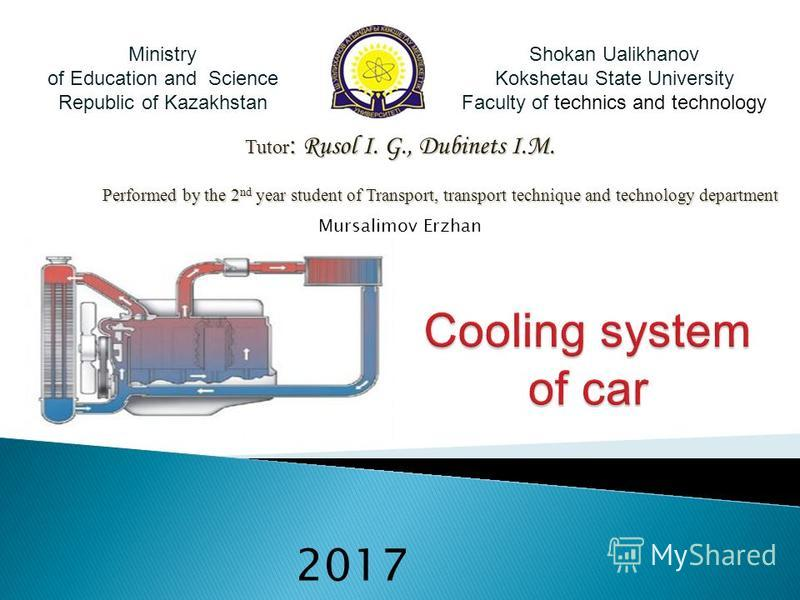 2017 Ministry of Education and Science Republic of Kazakhstan Shokan Ualikhanov Kokshetau State University Faculty of technics and technology Tutor : Rusol I. G., Dubinets I.M. Performed by the 2 nd year student of Transport, transport technique and