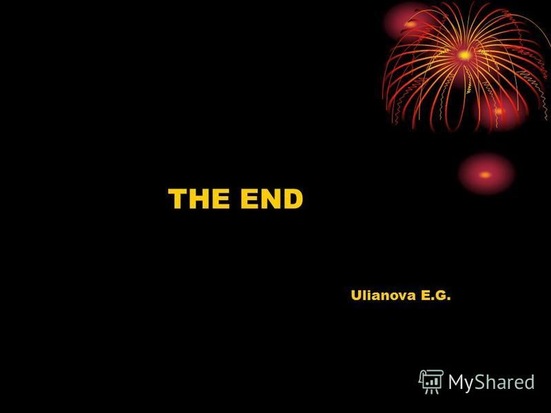 THE END Ulianova E.G.