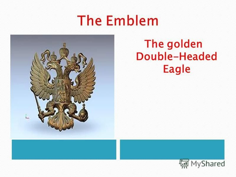 The golden Double-Headed Eagle