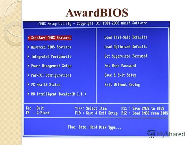 AwardBIOS
