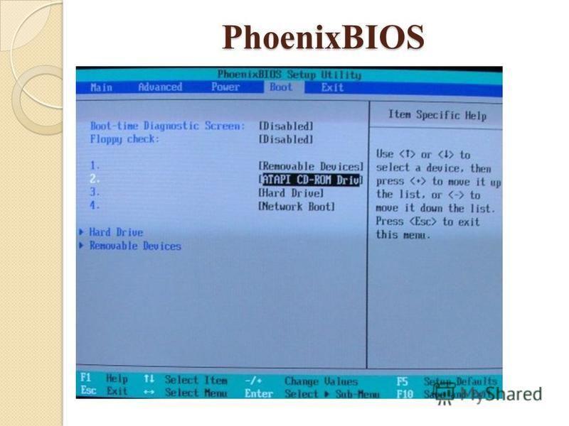 PhoenixBIOS