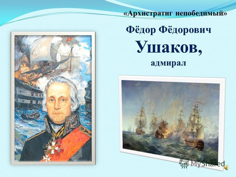 Самые яркие моменты жизни Дмитрия Пожарского связаны с защитой России в Смутное время на рубеже XVI - XVII веков.