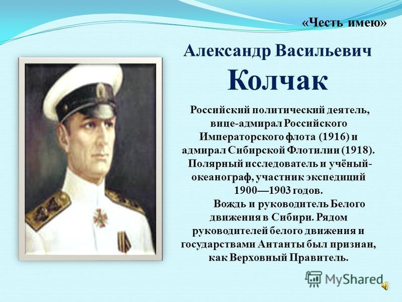 «ТЯЖЕЛО В УЧЕНИИ – ЛЕГКО В БОЮ» А.В. Суворов