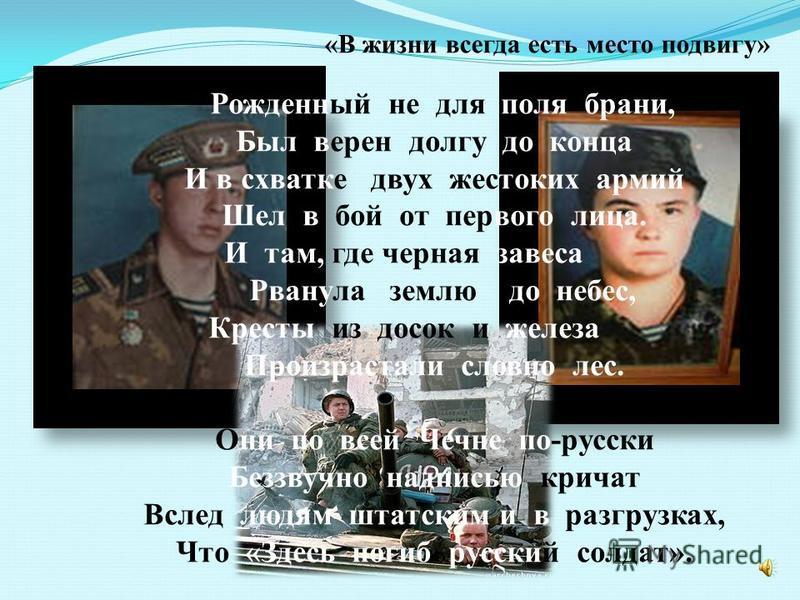 3-й Белорусский фронт