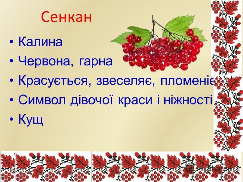 25 жовтня 74 роки (1943 р.) з Дня визволення від німецько- фашистських загарбників. міста Камянського, а раніше Дніпродзержинська