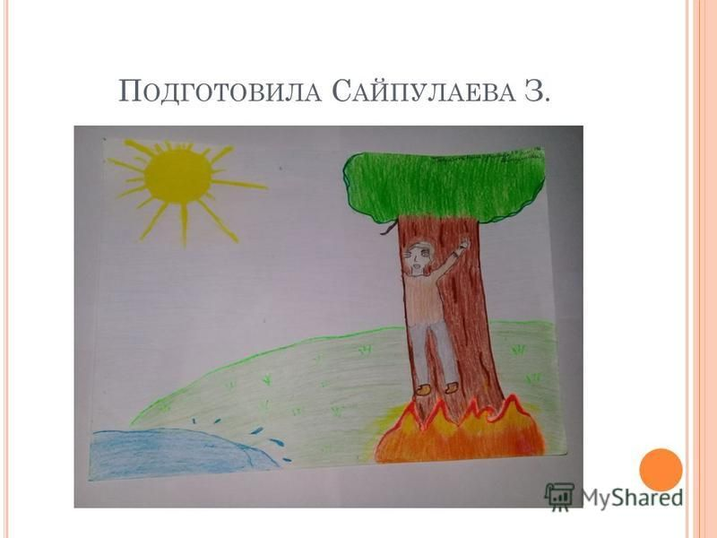 П ОДГОТОВИЛА Э ЛЬДАРХАНОВА Х.