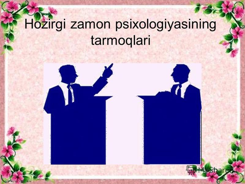 Hozirgi zamon psixologiyasining tarmoqlari