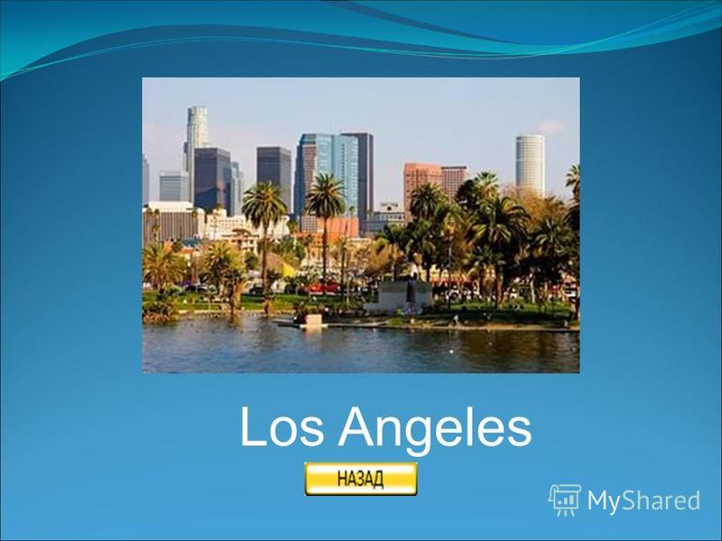 1. Name the city where Hollywood is situated.