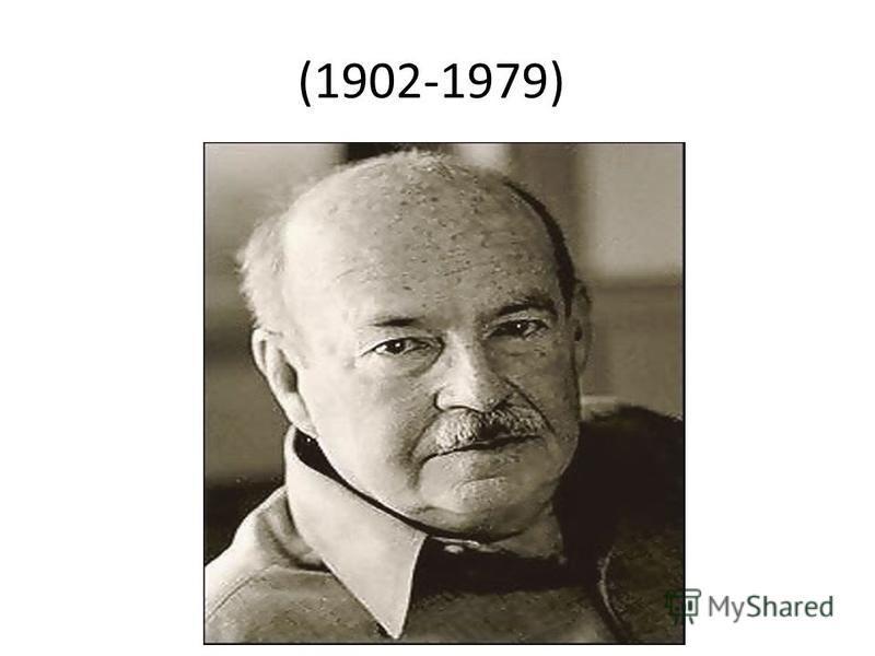 (1902-1979)