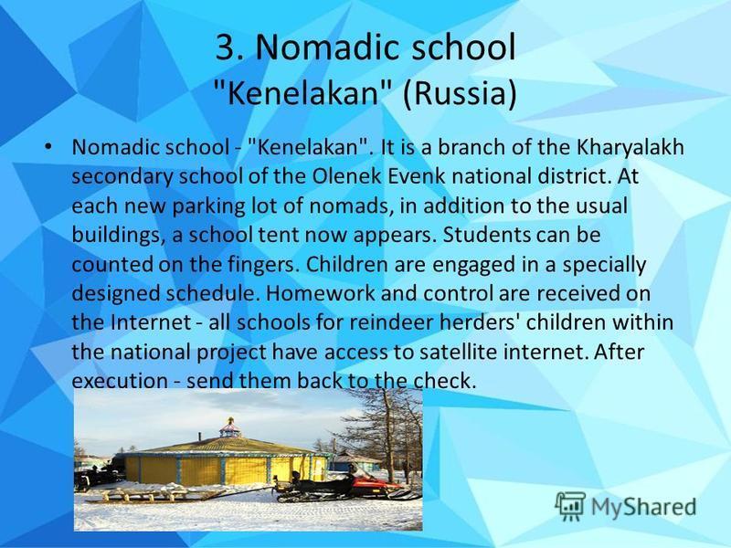 3. Nomadic school
