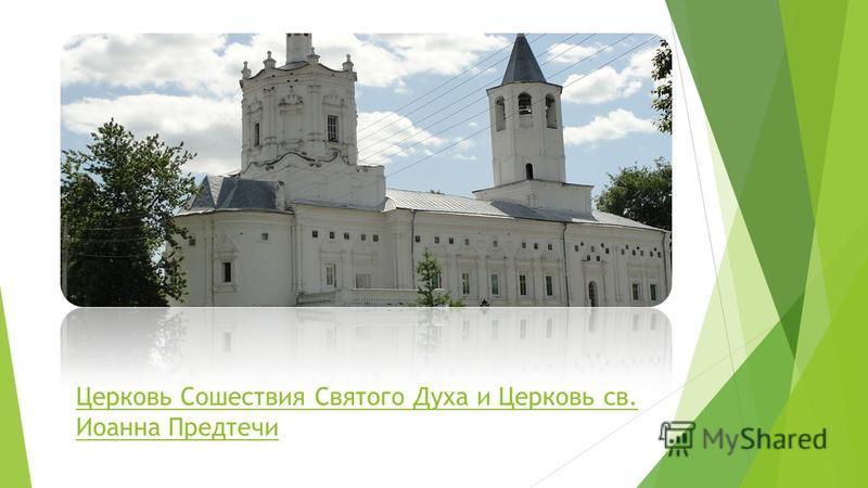 Сегодня самым древним храмом монастыря является Рождественский собор