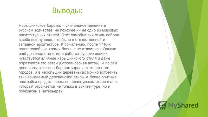 Москва. Высокопетровский монастырь