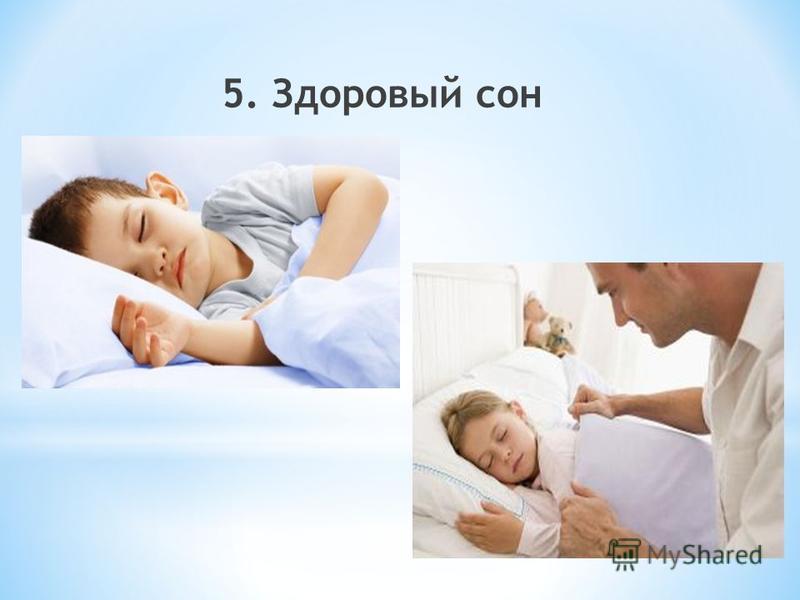 4. Следить, чтобы у ребенка не появилось плоскостопие