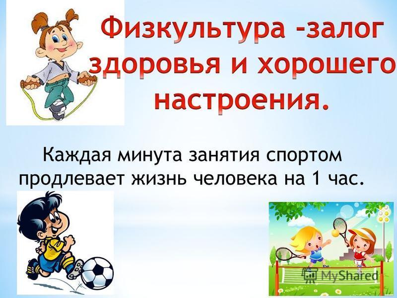 Учащиеся 8 «А» класса заняли I место в соревнованиях, посвященных 1000-летию города Алматы, проходивших на городском ипподроме.