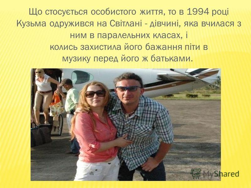 Присвятив подіям в Україні революційний хіт Революція у вогні, який під час буремних подій на Майдані відмовлялися крутити радіостанції.