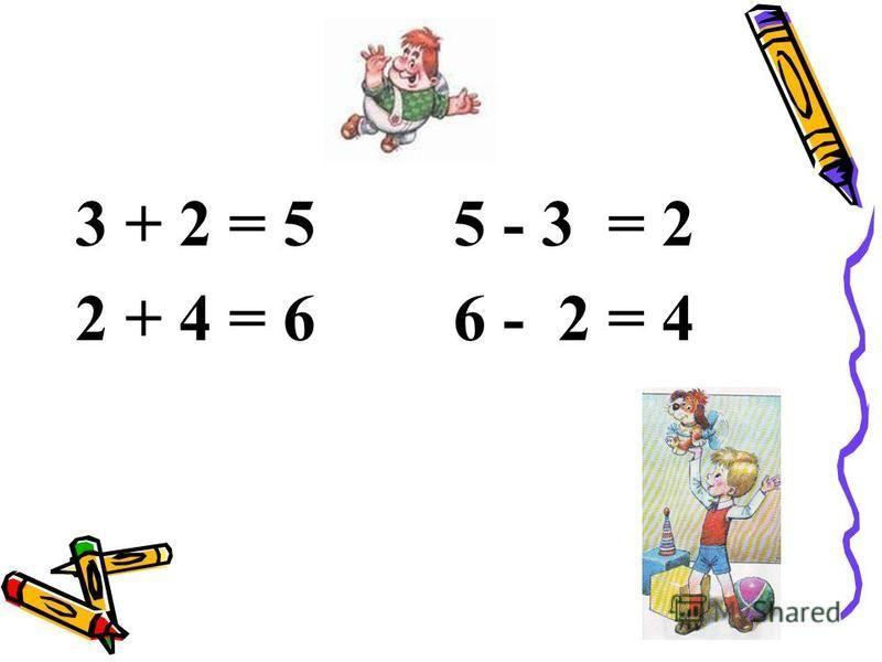 3 + 2 = 5 2 + 4 = 6 5 - 3 = 2 6 - 2 = 4