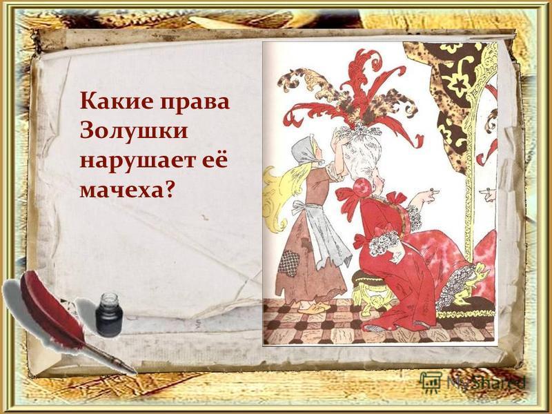 Какое право собирается нарушить Карабас Барабас?