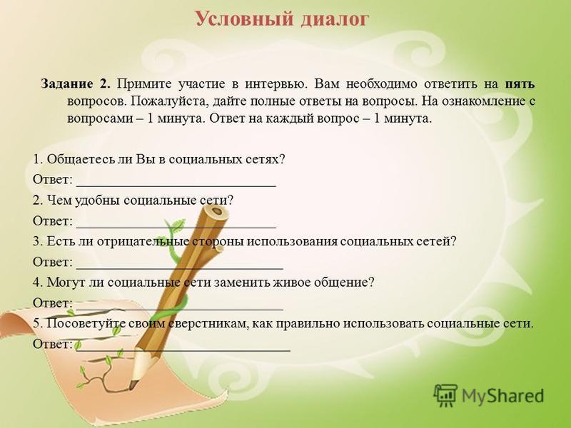 Топ-10: Красивые казашки из соцсетей (48 фото)