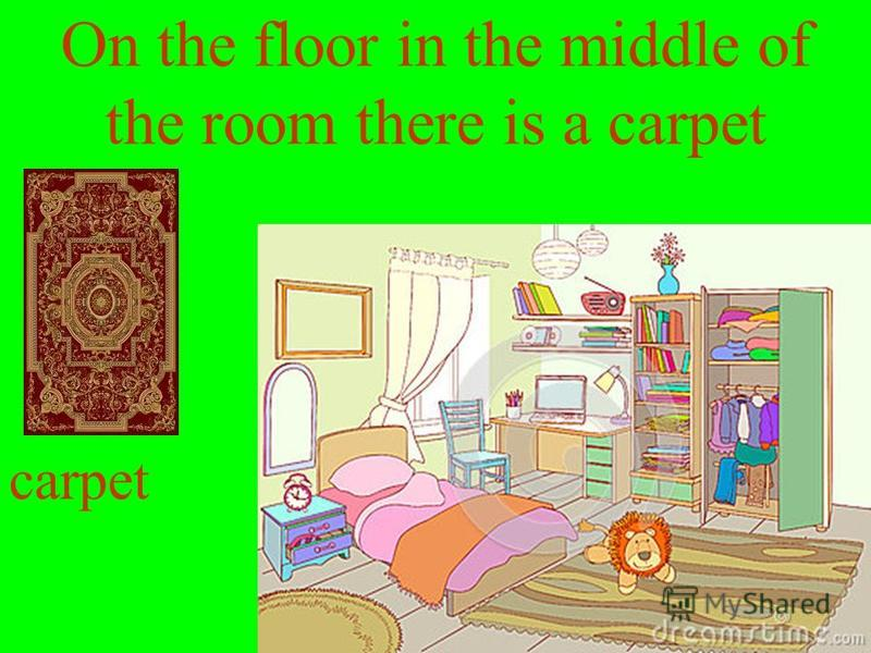 On the floor in the middle of the room there is a carpet carpet
