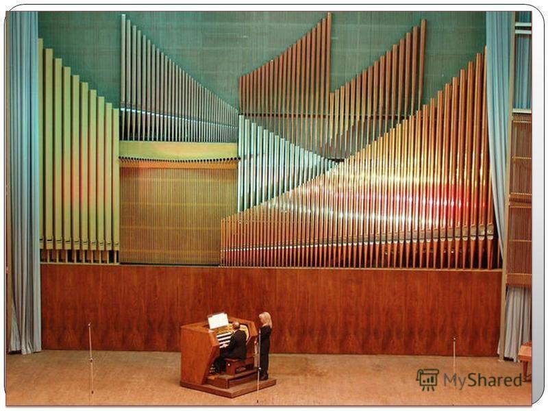 Из чего состоит орган Число труб в органе доходит до нескольких десятков тысяч. Причём высота самых больших труб – до 10 метров, а самых маленьких – всего несколько сантиметров. Регистров в органе бывает от 2 до 300 (чаще встречается 8- 60).