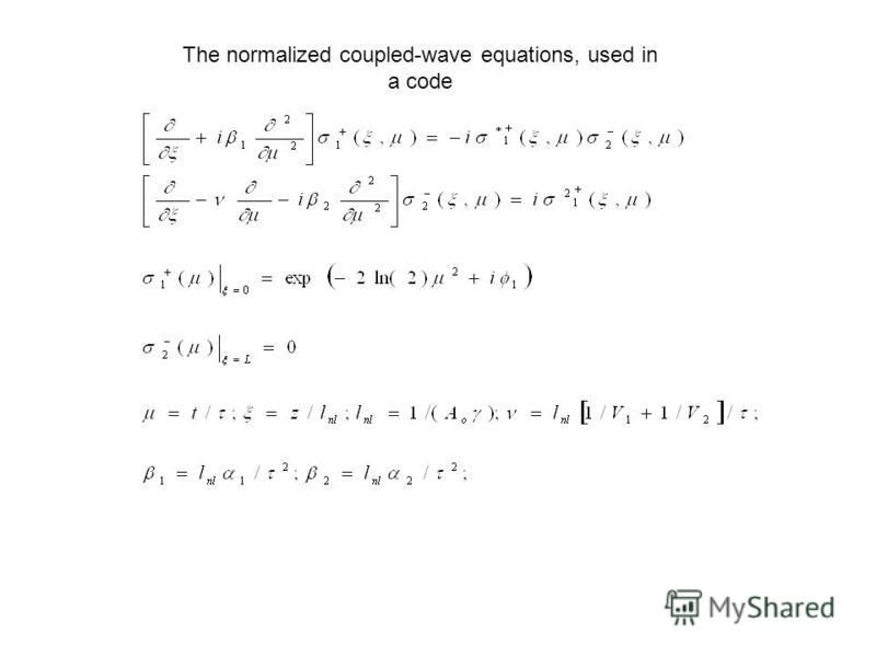 The normalized coupled-wave equations, used in a code