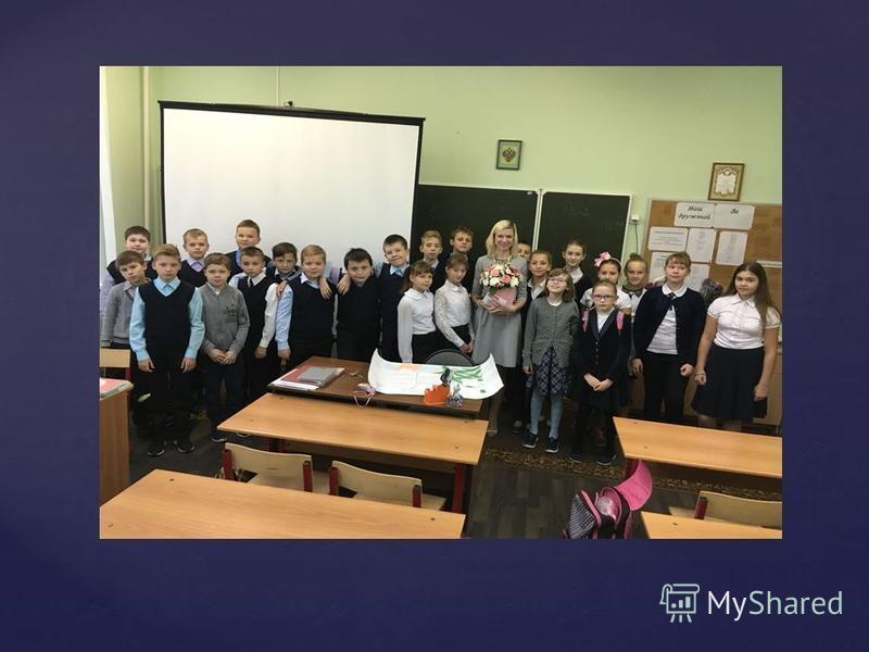 Наш класс - самый умный! Наш класс - самый умный! Наш класс – суперкласс! Наш класс – суперкласс! Наш класс очень умный! Наш класс очень умный! Наш класс просто АС! Наш класс просто АС!