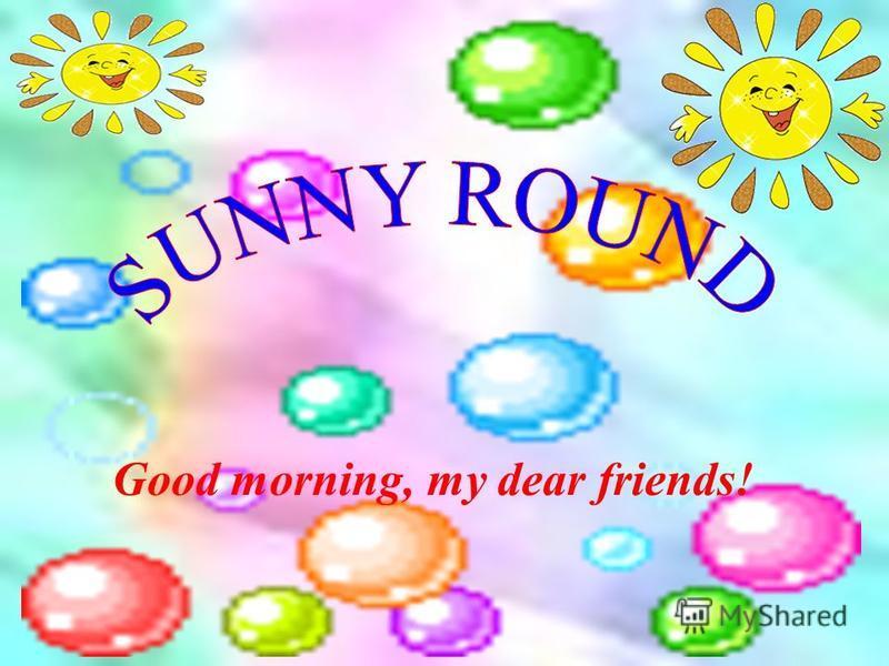 Good morning, my dear friends!