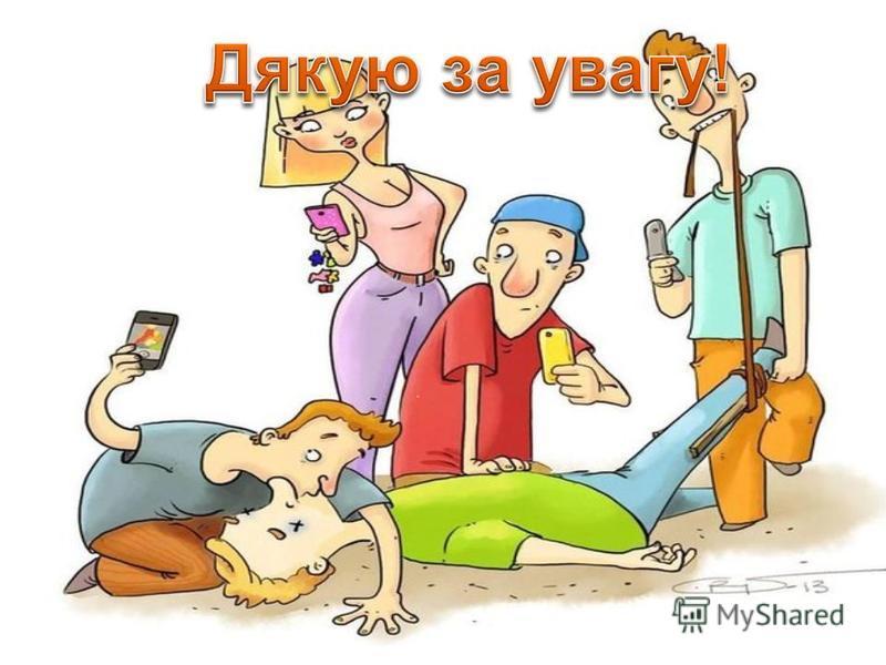 vk.com/ukrmsa