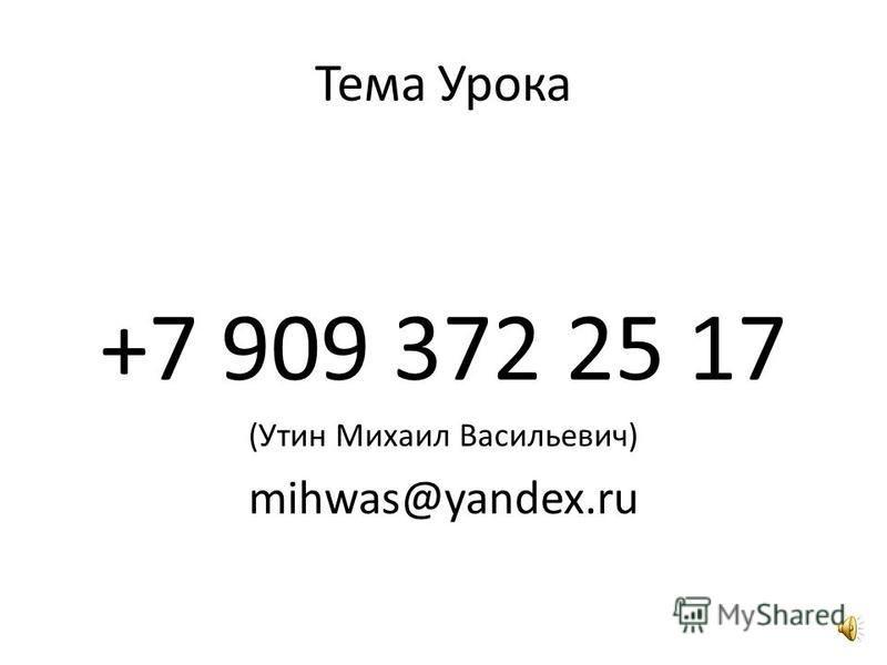 16. Шпагин Павел Андреевич