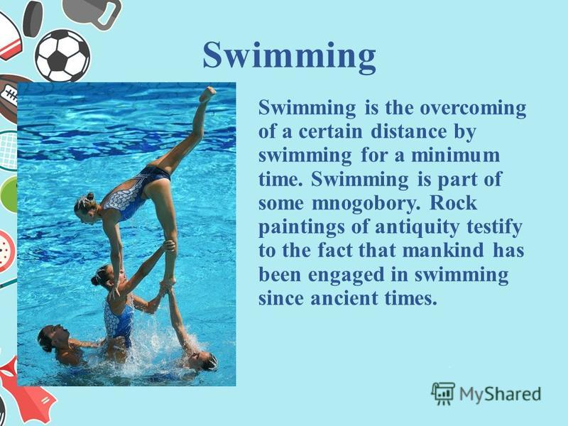 Swimming is the overcoming of a certain distance by swimming for a minimum time. Swimming is part of some mnogobory. Rock paintings of antiquity testify to the fact that mankind has been engaged in swimming since ancient times. Swimming