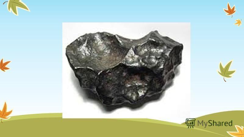 Речовина 2 1.Стародавні єгиптяни називали її вааєпере, тобто «те, що народилося на небі» (5 балів). 2.Стародавні єгиптяни називали цю речовину «камінь неба» (4 бали). 3.У давнину вироби з цієї речовини цінувалися дорожче за золото. Тільки дуже багаті