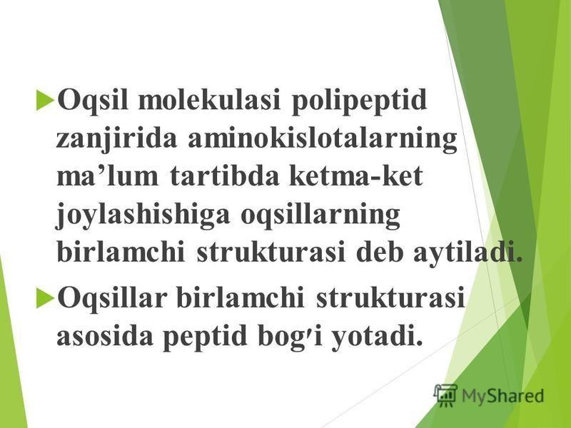 Oqsil molekulasi polipeptid zanjirida aminokislotalarning malum tartibda ketma-ket joylashishiga oqsillarning birlamchi strukturasi deb aytiladi. Oqsillar birlamchi strukturasi asosida peptid bog׳i yotadi.