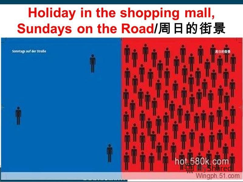 w w w. h a m k. f i Holiday in the shopping mall, Sundays on the Road/