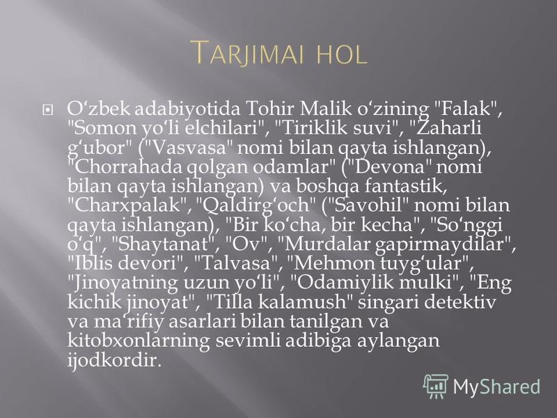 O ʻ zbek adabiyotida Tohir Malik o ʻ zining